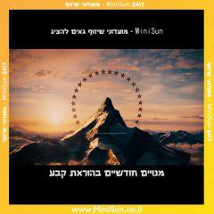 לראשונה בישראל: מנויים לשיזוף בהוראת קבע